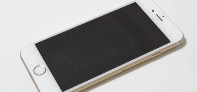 ネットオフの宅配買取がスゴイ♡使わなくなったiPhoneやスマホは買取査定へ!