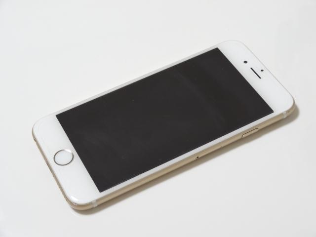 スマホ 買取 ガラケー 携帯電話 iPhone ネットオフ 宅配買取 高額