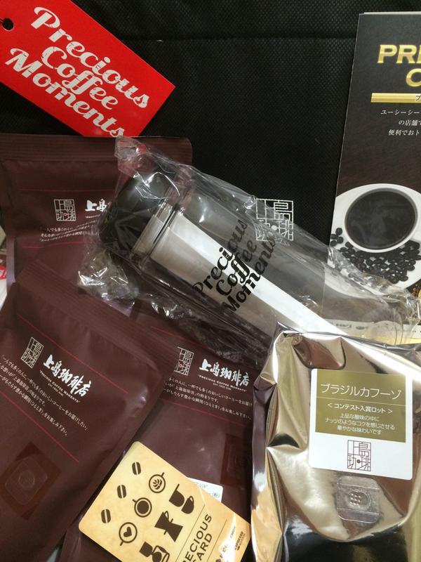 食べ物 福袋 フード コーヒー 上島珈琲 ウエシマ UCC 中身 ネタバレ 2015 2016