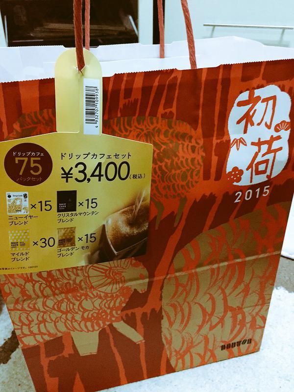 食べ物 福袋 フード コーヒー ドトール ドトールコーヒー 中身 ネタバレ 2015 2016