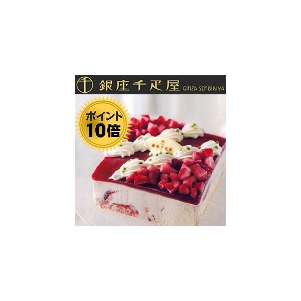 クリスマス ケーキ アイス 千疋屋