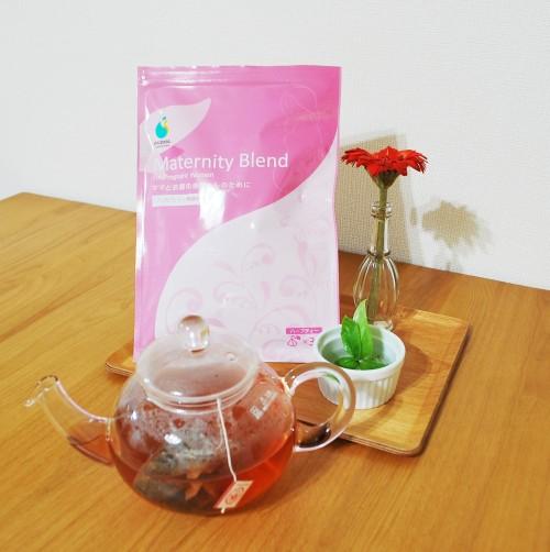 AMOMA アモーマ ハーブティ 母乳 妊娠 カフェイン