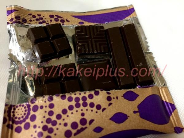 ザチョコレート 明治 口コミ おいしい モニターザチョコレート 明治 口コミ おいしい モニター
