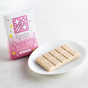 キャンディチョコレート ホッピング 石屋製菓 パチパチキャンディ チョコ