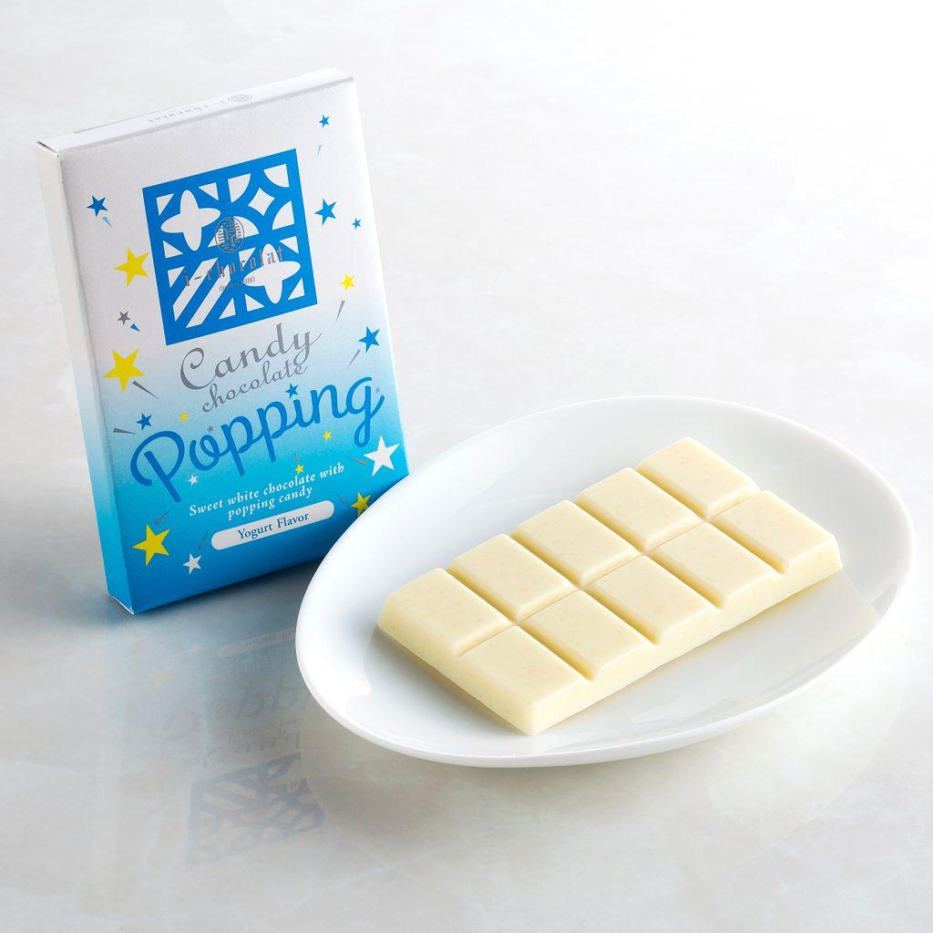 石屋製菓 キャンディチョコ